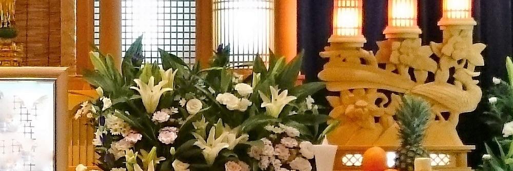 葬儀のマナーの写真